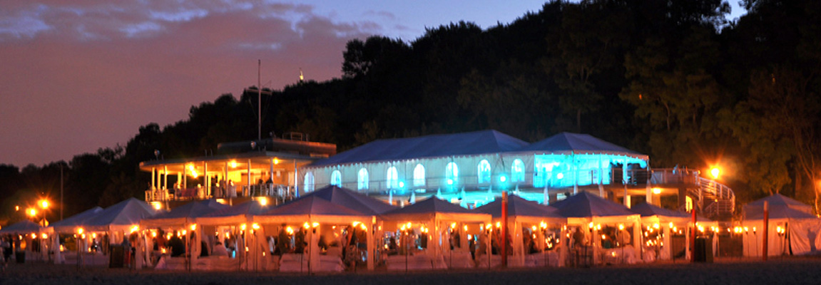 Party event rentals in madison brookfield wi wedding reception large event tent rentals junglespirit Images